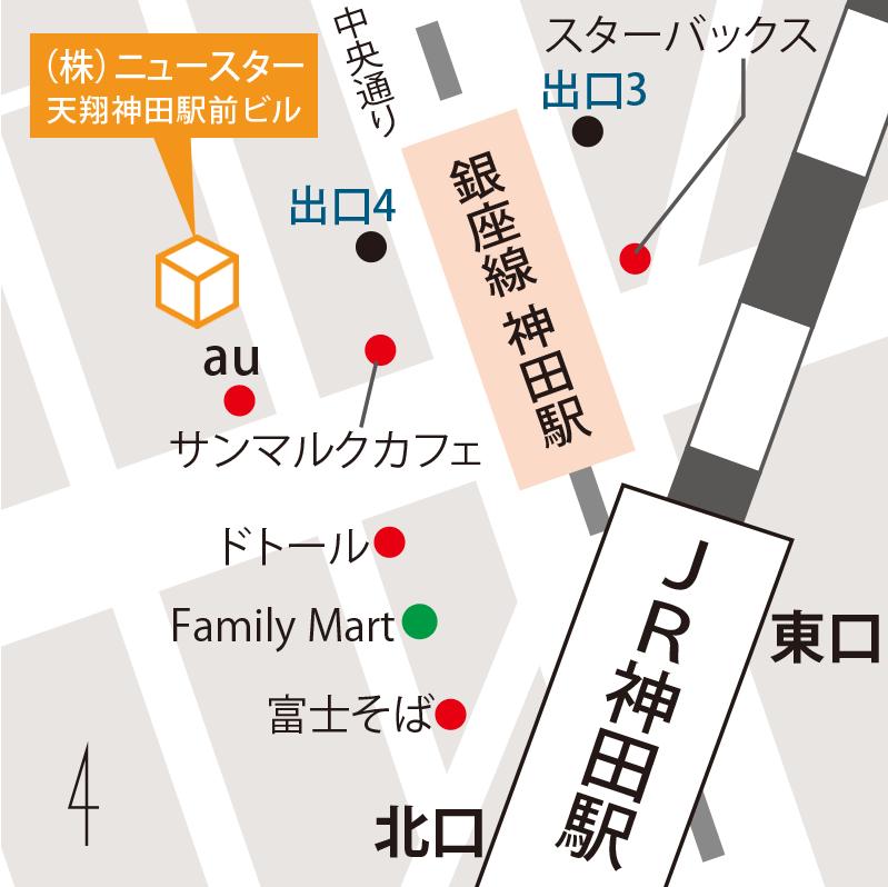 天翔神田駅前ビル